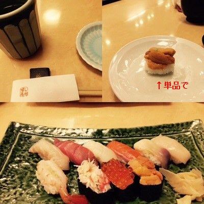 念願のお寿司