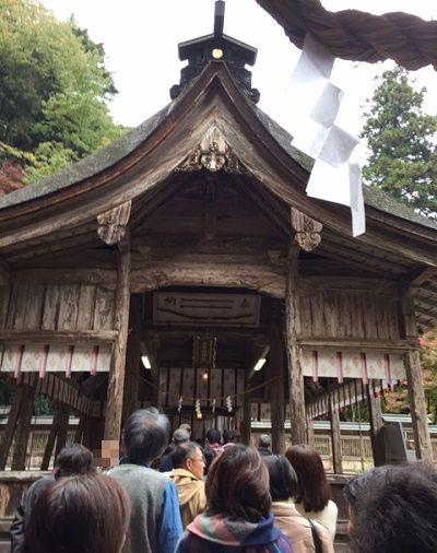 大谷田神社本殿