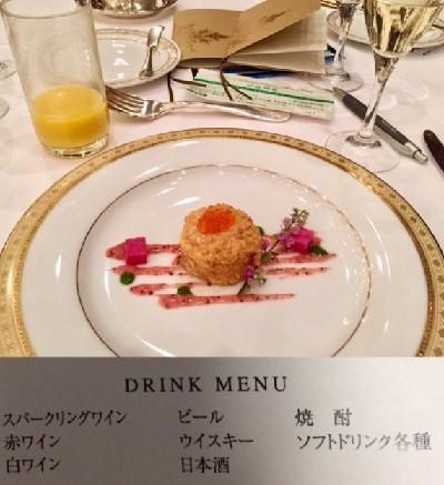 前菜とドリンク