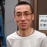 masahiro万年筆製作所  代表者 内野成広