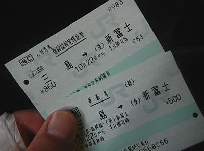201611_houeikakoufuchi_01.jpg