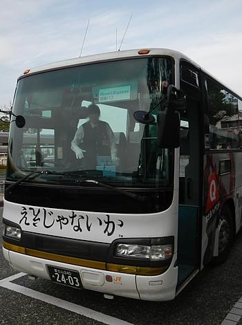 201611_houeikakoufuchi_02.jpg