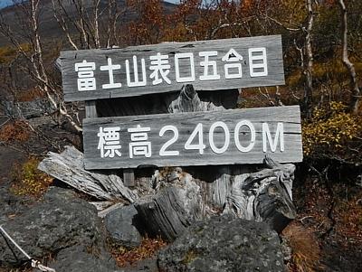 201611_houeikakoufuchi_04.jpg