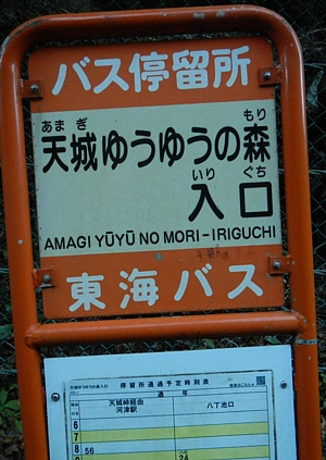 201612_Saruyama_01.jpg