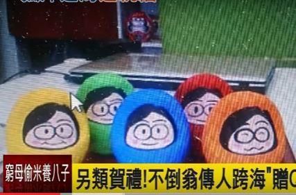 taiwanTV_2.jpg