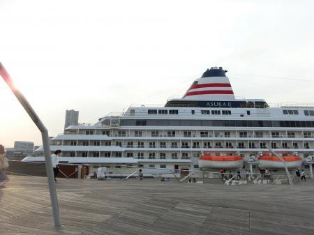 客船フォーレンダム2