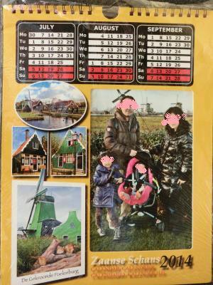 記念カレンダー1
