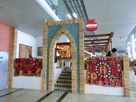 モスクワ・シェレメーチエヴォ国際空港 レストラン15