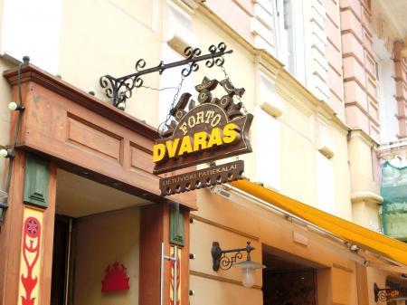 Forto Dvaras(フォルト・ドゥヴァラス)2