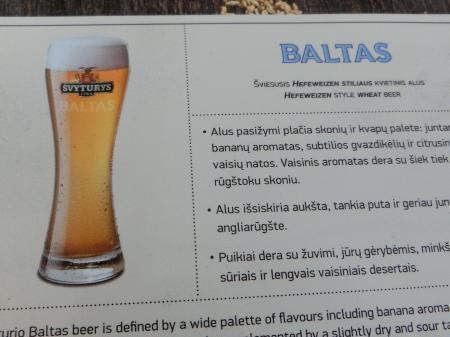 リトアニアの地ビール3