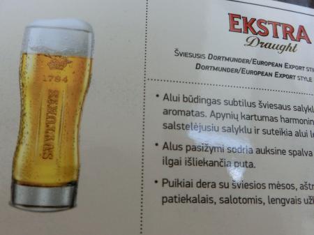 リトアニアの地ビール2