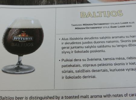 リトアニアの地ビール5