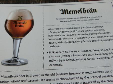 リトアニアの地ビール4