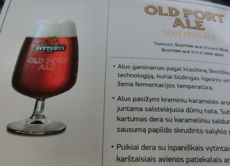 リトアニアの地ビール6