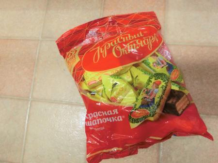 モスクワ空港 お菓子のお土産1