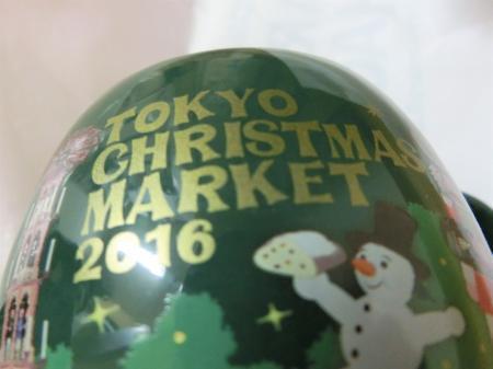 日比谷 東京クリスマスマーケット9