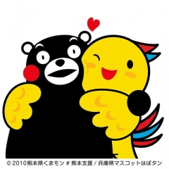 160502「くまモン&はばタン」のNGポスターb_09045586
