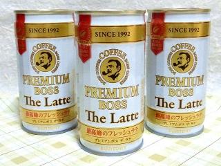 160504_3911当選した「PREMIUM BOSS The Latte」3本VGA