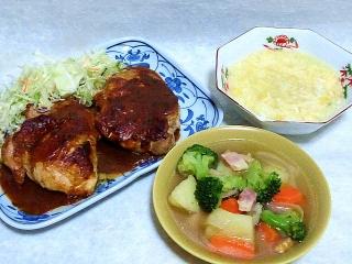 160527_3954チキンステーキ・帆立と玉子の中華スープ・ポトフVGA
