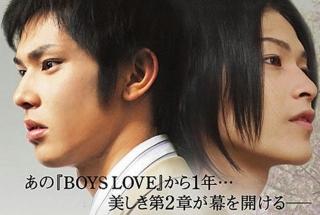 160614「BOYS LOVE 2」小谷嘉一 ap_20080122031742740_640x430