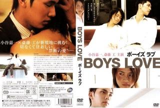 160614「BOYS LOVE」小谷嘉一・斎藤工 20141206_saitoutakumi_33