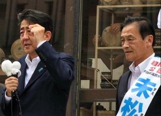 160627_参院選・神戸で自民党立候補者の応援演説をする安倍首相_640x462