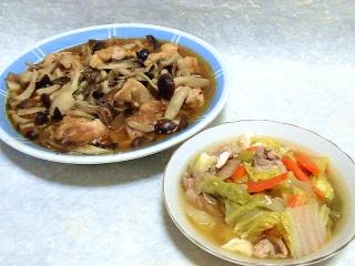 160701_4027シメジと舞茸と鶏ももにくのガーリックオイル炒め・白菜と豆腐と豚コマ肉の和風煮物VGA