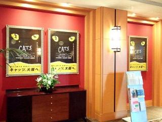 160730_4093大阪・四季劇場エレベイター前VGA