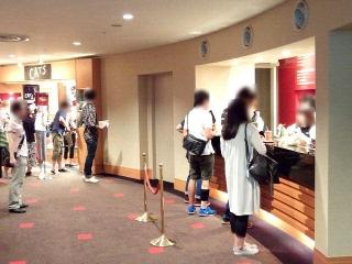 160730_4103大阪・四季劇場内の売店・ギフトショップVGA