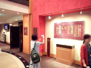 160730_4104大阪・四季劇場内のキャスティングボードと劇場内出入口ドアVGA