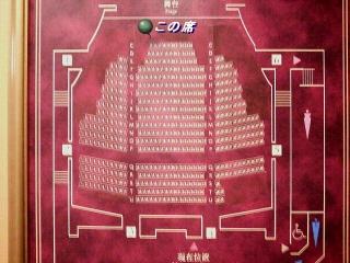 160730_4105大阪・四季劇場内の座席表VGA