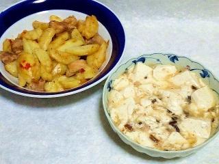 160802_4108ポテトと鶏もものガーリック炒め・塩麻婆豆腐VGA