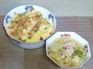 160920_4187ポテトサラダ・白菜と豚肉のスープVGA