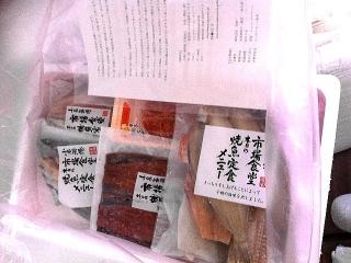 161015_0166 友人の誕生日に送った「小名浜港石場食堂」の干物VGA