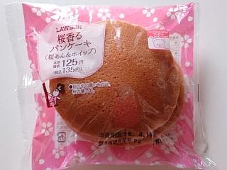 ローソン 桜香るパンケーキb