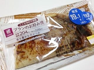 ローソン ブランのお好み焼き ¥220