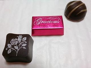 メリーチョコレートc