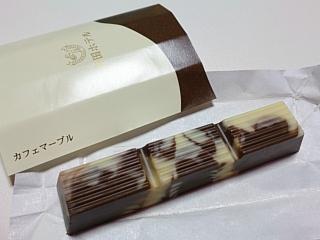 帝国ホテル マーブルスティックチョコレートbbb