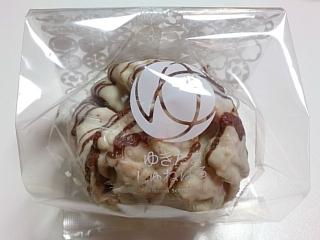 ゆきたましゅねばる ホワイトチョコa