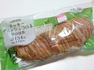 ローソン クッキーデニッシュコロネ宇治抹茶¥145a