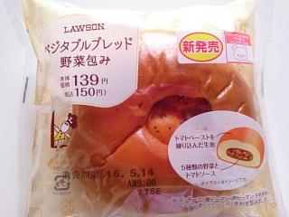 ローソン ベジタブルブレッド野菜包み¥150