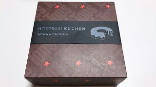 Top★s HITOTSUGI KUCHEN