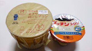 ローソン 大きな絹ごしプリン¥378