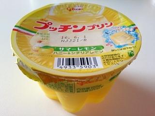 グリコプッチンプリン サマーレモンa