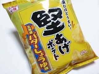 堅あげポテト 北海道バターしょうゆ味