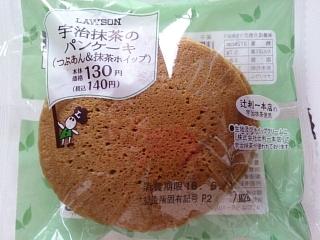 ローソン 宇治抹茶のパンケーキ(つぶあん&抹茶ホイップ)¥140