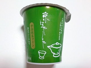 京はやしや 宇治抹茶プリン