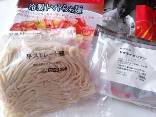ドゥエイタリアン 冷製トマトらぁ麺aa
