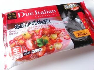 ドゥエイタリアン 冷製トマトらぁ麺a