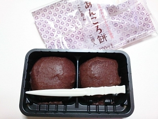 ローソン あんころ餅こしあん2個入¥120